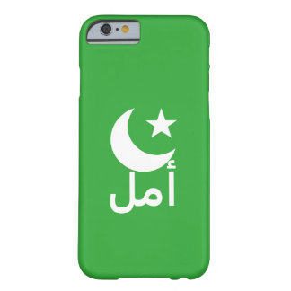 أمل Hoffnung auf Arabisch Barely There iPhone 6 Hülle