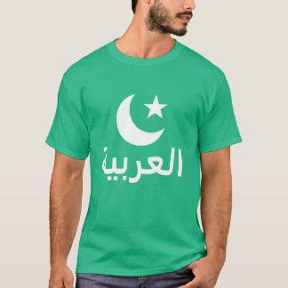 العربية Arabisch auf Arabisch T-Shirt