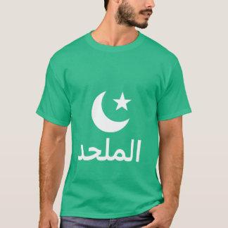 الملحد Atheist auf Arabisch T-Shirt