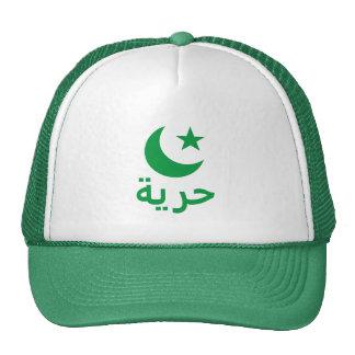 حرية Freiheit auf Arabisch Retromützen