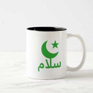 سلام Frieden auf Arabisch Zweifarbige Tasse