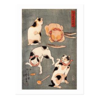 たとえ尽の内 (上), 国芳 japanische Katzen (1), Kuniyoshi, Postkarte