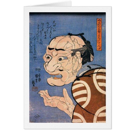 人でできた顔, 国芳 Gesicht gemacht von den Völkern, Grußkarte