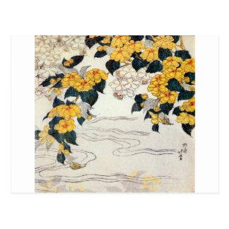 山吹, fleur jaune de 北斎, Hokusai, Ukiyo-e Cartes Postales