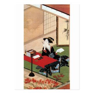 手紙を書く女, 春章 Frau, die einen Brief, Shunsho schreibt Postkarte