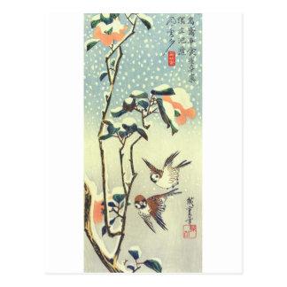 椿に雀, camélia de 広重 et moineau, Hiroshige, Ukiyo-e Cartes Postales