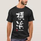 横浜, Yokohama-Japaner-Kanji T-Shirt