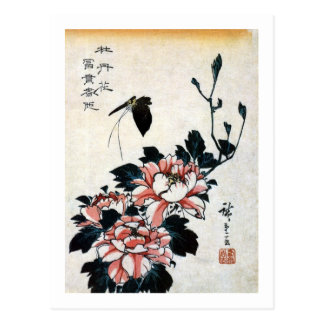 牡丹に蝶, 広重 Pfingstrosen und Schmetterling, Postkarte