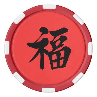福中文 t 恤 Segen 祝福 Anmut-Glück-Glück erweitern sich Pokerchips