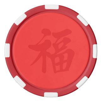 红福中文 t 恤 rotes Segen 紅祝福 Anmut-Glück-Glück Poker Chip Set