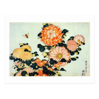 菊と蜂, chrysanthème de 北斎 et abeille, Hokusai Carte Postale