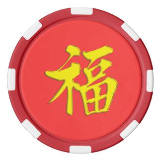 金黄黃福中文 t 恤 gelbes Goldgoldene Segen-Anmut gute FO Pokerchips