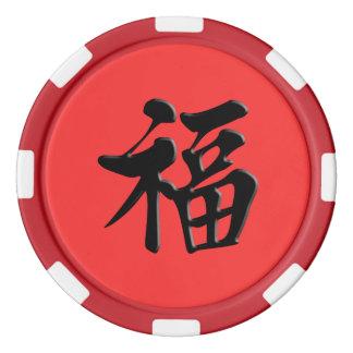 黑福中文 t 恤 Schwarz-Segen 紅祝福 Anmut-Glück-Glück Pokerchips