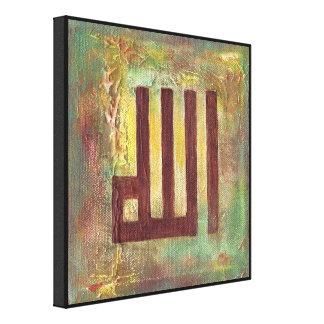 11x11 Allah - Leinwand-islamische ursprüngliche Ku Gespannte Galerie Drucke