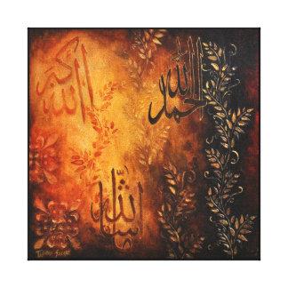 11x11 Allah preist Leinwand - ursprüngliche islami Galerie Faltleinwand