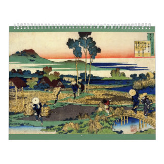 12-monatiger Katsushika Hokusai Kunst-Kalender #1 Abreißkalender