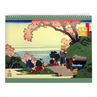 12-monatiger Katsushika Hokusai Kunst Kalender #2