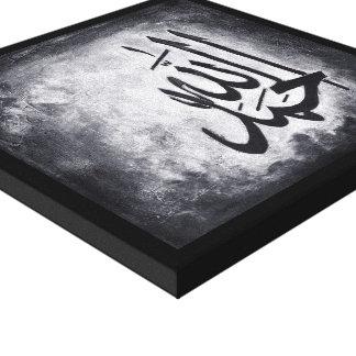"""12"""" X12"""" Alhamdulillah auf Leinwand Gespannte Galeriedrucke"""