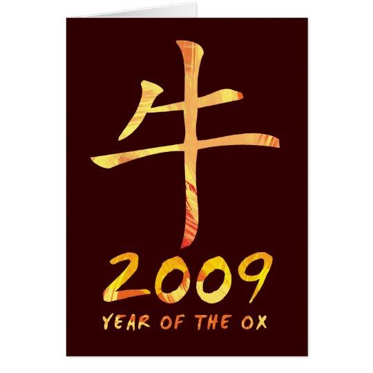 2009-jährig von den Ochsen-Symbol-Gruß-Karten Karte