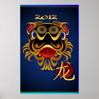 2012 Schwarz'n-Goldchinesische Poster