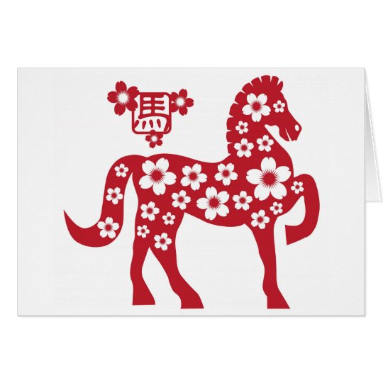 2014 chinesisches neues Mondjahr der Pferdekarte Grußkarte