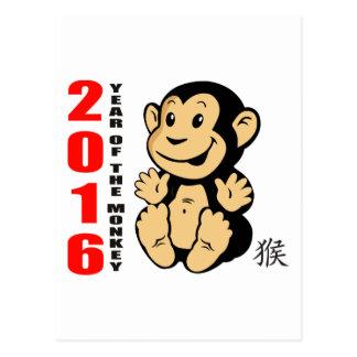 2016-jährig vom Affe-Baby 2016 Postkarte
