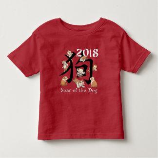 2018 Chinese-Jahr des Hundes (Bulldogge) Kleinkind T-shirt
