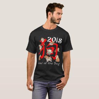 2018 Chinese-Jahr des Hundes (Bulldogge) T-Shirt