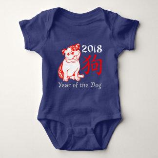 2018 Chinese-Tierkreis-Jahr des Hundes (Bulldogge) Baby Strampler
