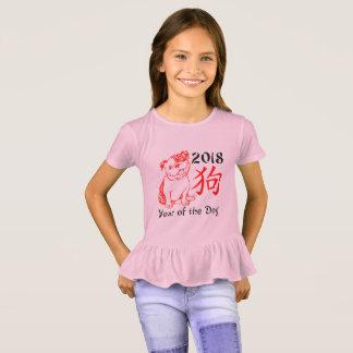 2018 Chinese-Tierkreis-Jahr des Hundes (Bulldogge) T-Shirt