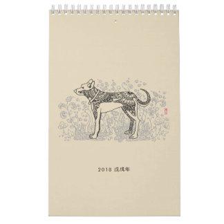 2018 Kalender - 12 chinesische Tierkreistiere