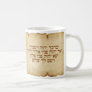 Aaronic, das Hebräer segnet Kaffeetasse