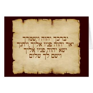 Aaronic, das Hebräer segnet Karte