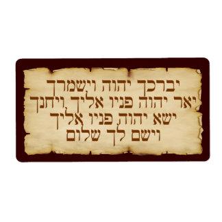 Aaronic, das Hebräer segnet Versand Aufkleber