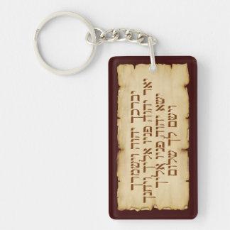 Aaronic, das Hebräer u. Englisch segnet Schlüsselanhänger