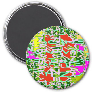 Abstrakte Schönheit der Alphaalphabetsuppen-Kunst Runder Magnet 7,6 Cm