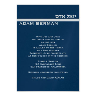 Adam Berman 4,5 x 6,75 Gewohnheits-silberne 11,4 X 15,9 Cm Einladungskarte