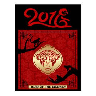 Affe-Jahr 2016 Neujahrsfest-Postkarte Postkarte