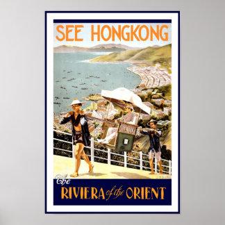 Affiche vintage de voyage de Hong Kong