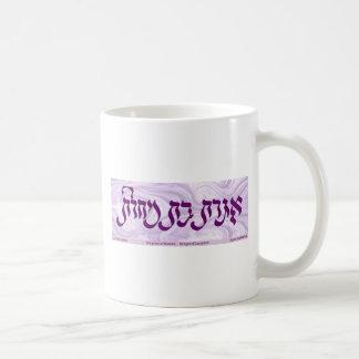 Agrat Schläger Mahlat Kaffeetasse