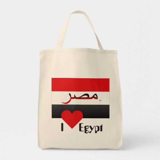 Ägypten - Egypt Tasche