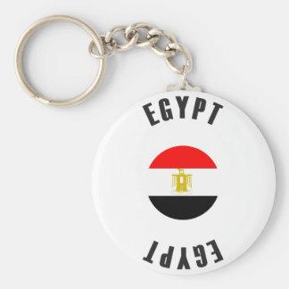 Ägypten-Flaggen-Rad Standard Runder Schlüsselanhänger