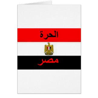 Ägypten Karten