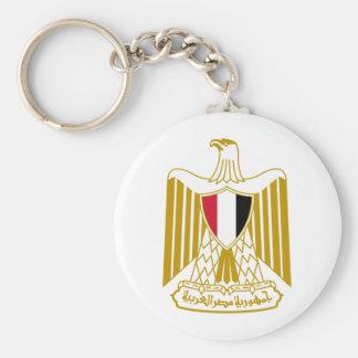 Ägypten-Wappen Z.B. Standard Runder Schlüsselanhänger