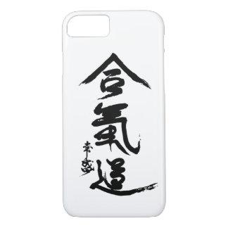 Aikido-Kanji O'Sensei Kalligraphie iPhone 8/7 Hülle