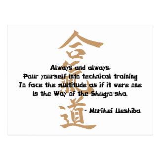 Aikido-Zitat Postkarte