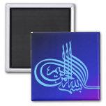 Aimant de Bismillah Islamische Kalligraphie