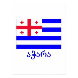 Ajaria Flagge mit Namen in georgischem Postkarten