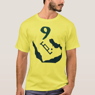 Al Nasr T - Shirt