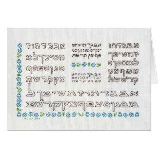Alef wettete: Karte des hebräischen Alphabetes,